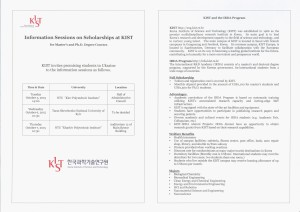 Korea_study - 0001
